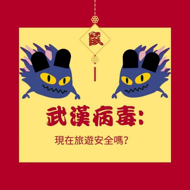 WeChat Image_20200127095249