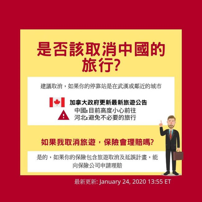 WeChat Image_202001270952494
